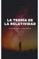 La Teoría de la Relatividad (Spanish Edition) Kindle Edition