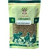 Arya Farm Certified Organic Jeera (Whole Cumin Seeds), 300g