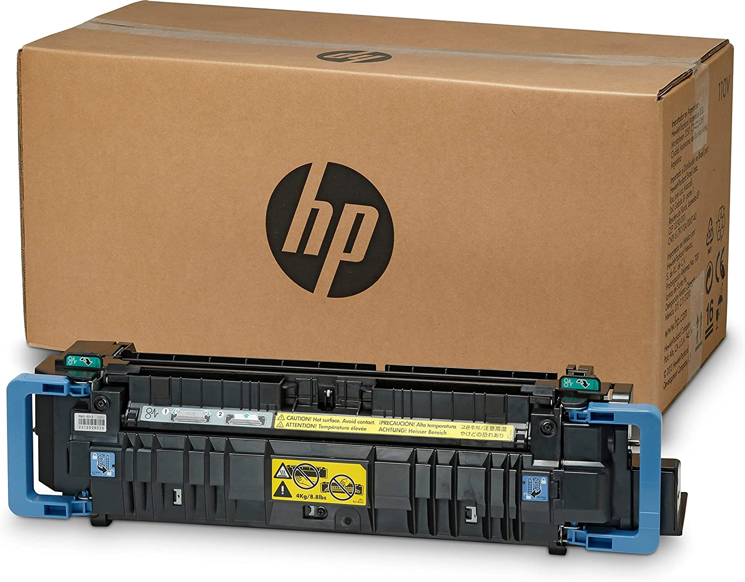 HP C1N54A 110V Maintenance Kit