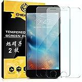 NEARPOW 【2枚入り】 iPhone 6S / 6 専用液晶強化保護ガラスフィルム 3D Touch 極薄0.26mm 指紋防止 9H硬度 自動吸着貼りやすい 2.5Dラウンドエッジ 高透明度 スムーズ操作