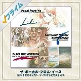 ザ・ボーカル・フロム・イース+サラウンドシアター・ソーサリアン&プラスミックス