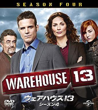 13 ウェア ハウス