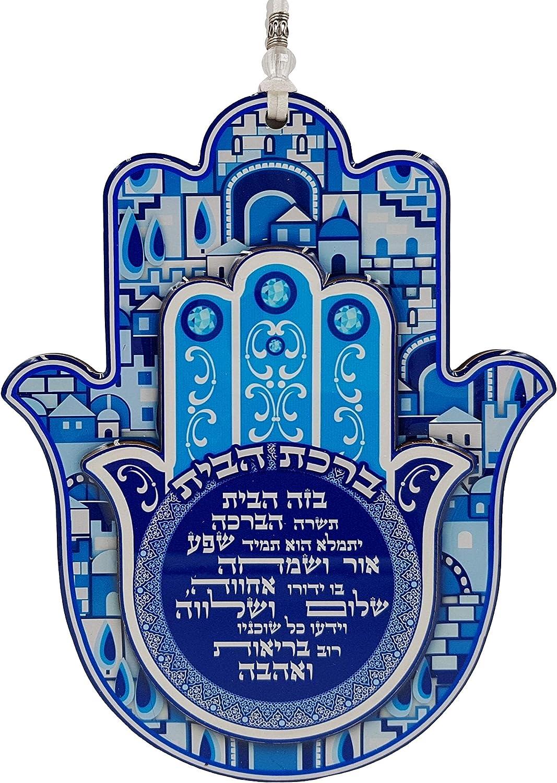 TALISMAN4U Hamsa Hand Wall Decor Home Blessing Jerusalem Blue Oriental Design Evil Eye Protection Amulet (Hebrew Blessing)