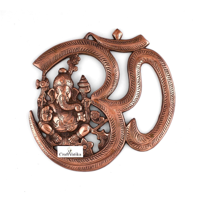 Craftvatika Lord Ganesha OM metal Wall Hanging OM Sign Ganpati scultura maschera da parete decorativo GMW106