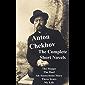 Anton Chekhov : The Complete Short Novels (English Edition)