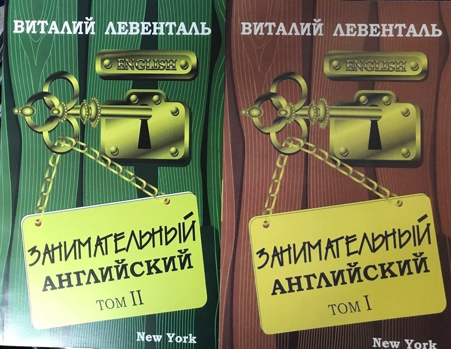 Download RUSSIAN-ENGLISH COURSES Vitaly Leventhal 2 books express metod American Study ebook
