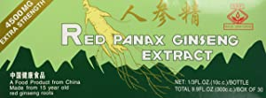Red Panax Ginseng Extract Box of 30, 9.9 fl oz