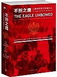 不折之鹰:二战中的波兰和波兰人