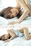 内田理央「Caramel*macchiato」特別版