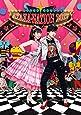 AYAKA-NATION 2017 in 両国国技館 LIVE DVD