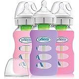 Dr. Brown's Options + 硅胶套奶瓶 粉色/紫色 9 盎司