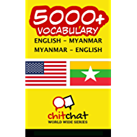5000+ English - Myanmar Myanmar - English Vocabulary