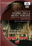 Claudio Monteverdi : Les Vêpres de la vierge (1989) [(+booklet)]