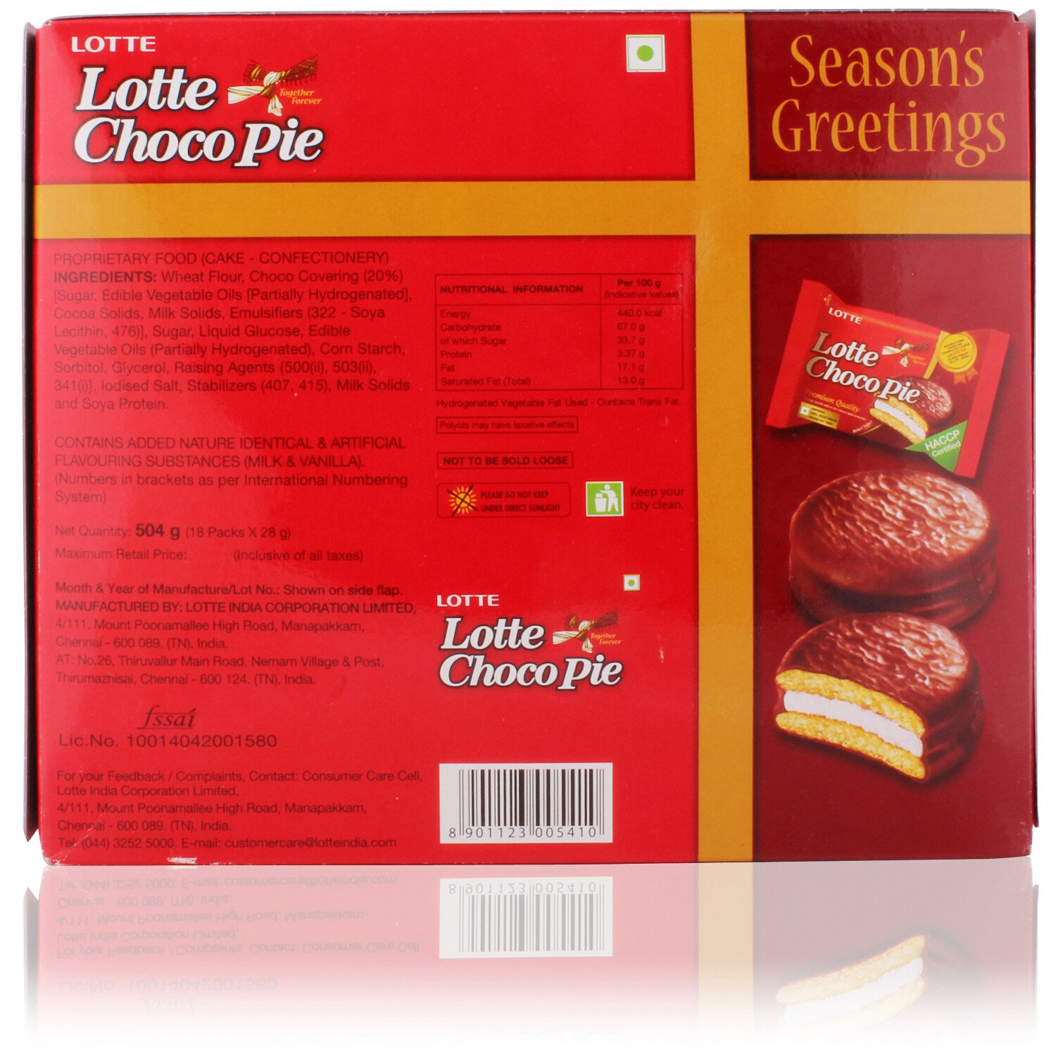 Lotte - Choco Pie, 504g Carton: Amazon in: Grocery & Gourmet