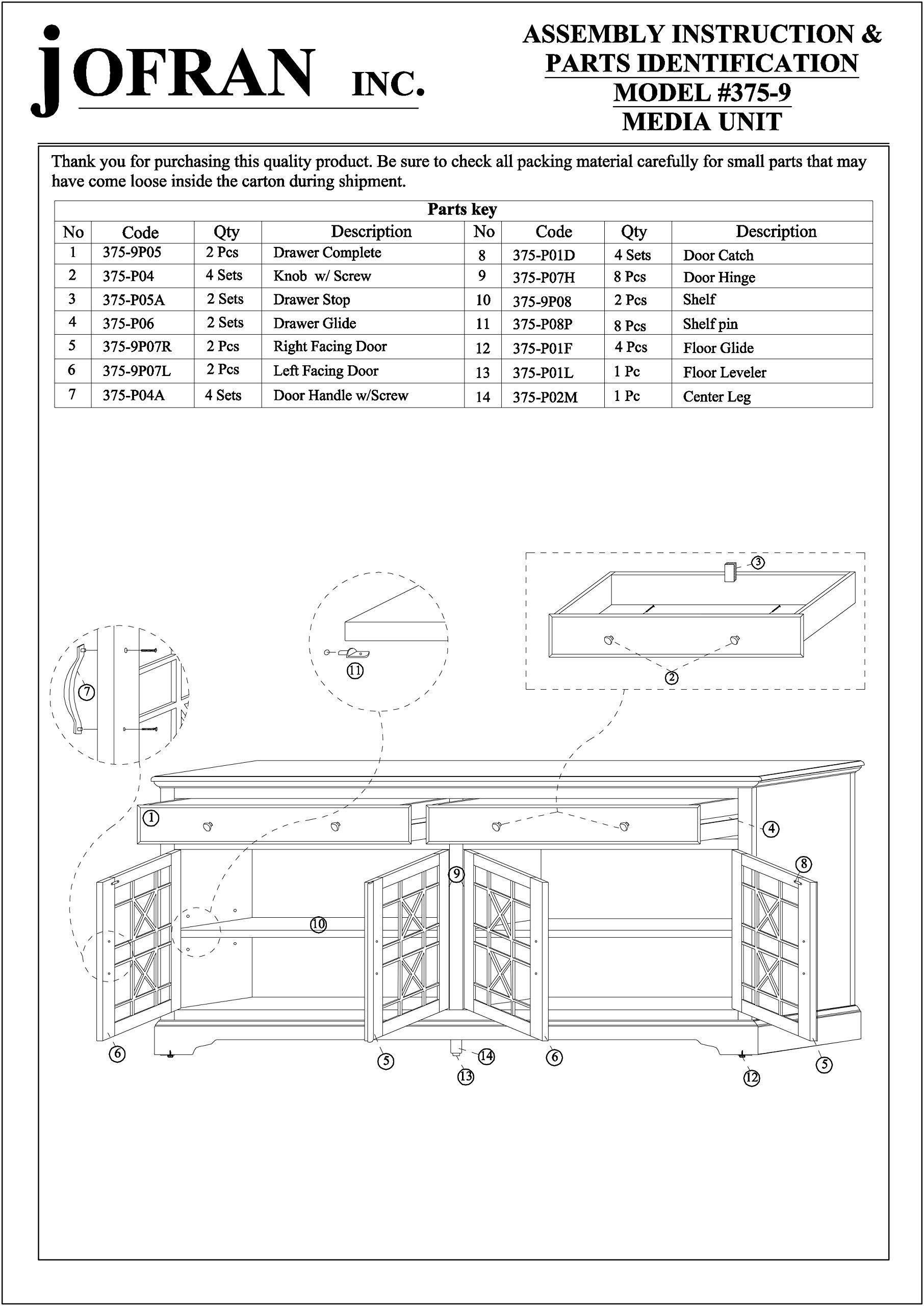Jofran: 375-9, Craftsman, 70'' Media Unit, 70''W X 19''D X 32''H, Earl Grey Finish, (Set of 1) by Jofran (Image #1)
