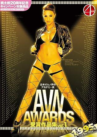 Was porno movie academy award are not