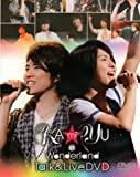 KAmiYU in Wonderland Talk&Live DVD