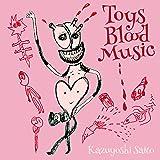 【早期購入特典あり】Toys Blood Music(LP)(斉藤和義スペシャルブックレット+斉藤和義オリジナルポスター Dタイプ付~スペシャルブックレットは1/31 23:59予約締切~)