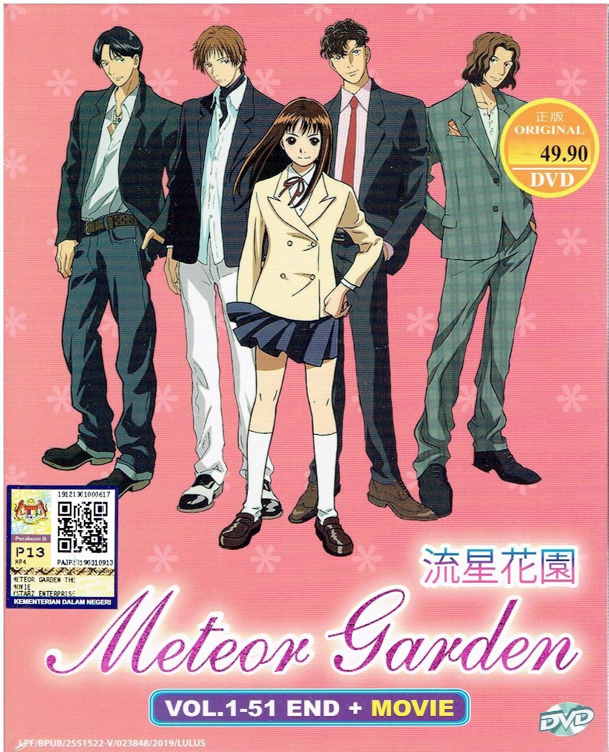 METEOR GARDEN - COMPLETE ANIME TV SERIES DVD BOX SET (51 EPISODES + MOVIE)
