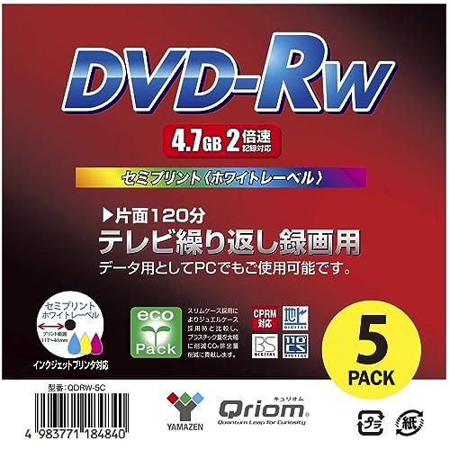 YAMAZEN キュリオム DVD-RW QDRW-5C