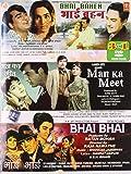 Bhai Bahen/Man Ka Meet/Bhai Bhai
