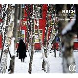 Bach: Die Brandenburgischen Konzerte - Alpha Collection Vol. 1