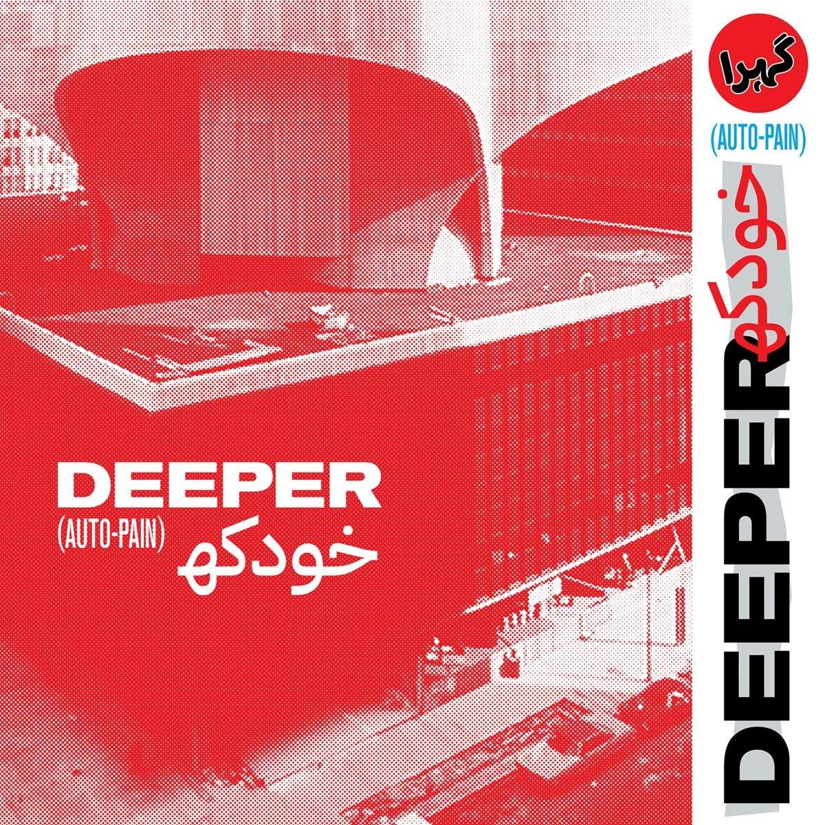 Buy Deeper ~ Auto-Pain New or Used via Amazon