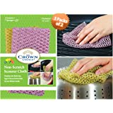 Non-Scratch HEAVY DUTY Scouring Pad or Pot Scrubber Pads (3 Pks of 2) | For Scouring Kitchen, Dishwashing, Cleaning | Nylon Mesh Scrubbing Scrubbies | Scrub Pads Cloth Outlast ANY Sponges