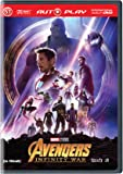 Avengers: Infinity War - Hindi DVD