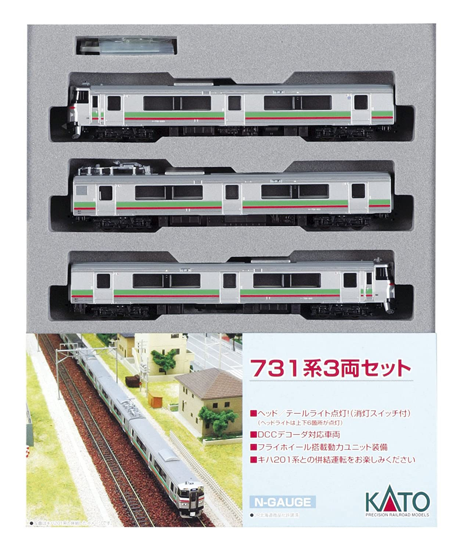 KATO Nゲージ 731系 3両セット 10-498 鉄道模型 電車   B000PPJE34