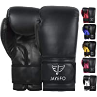 Jayefo Beginners PRO Model Leather Boxing MMA Muay Thai Gloves {Punching Bag Gloves}{Kickboxing Gloves} {Sparring Gloves…