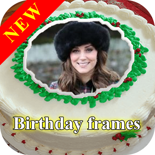 Amazon Birthday Photo Frames