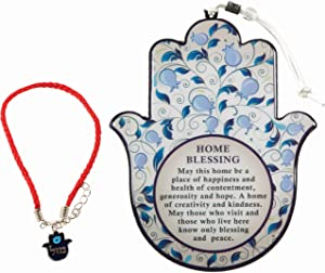 "MASORET Set: Epoxy Hamsa English Home Blessing 7.5"" 5.9""- Purple Pomegranates Motif with Red Bracelet 4.3""- Kabbalah Shema Israel"