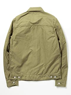 Sateen Type 2nd Jean Jacket 51-18-0199-794: Olive Drab