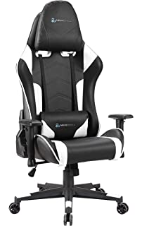 IntimaTe WM Heart Racing Silla Gamer, Silla Gaming de ...