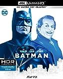バットマン 4K ULTRA HD&HDデジタル・リマスター ブルーレイ(2枚組) [Blu-ray]