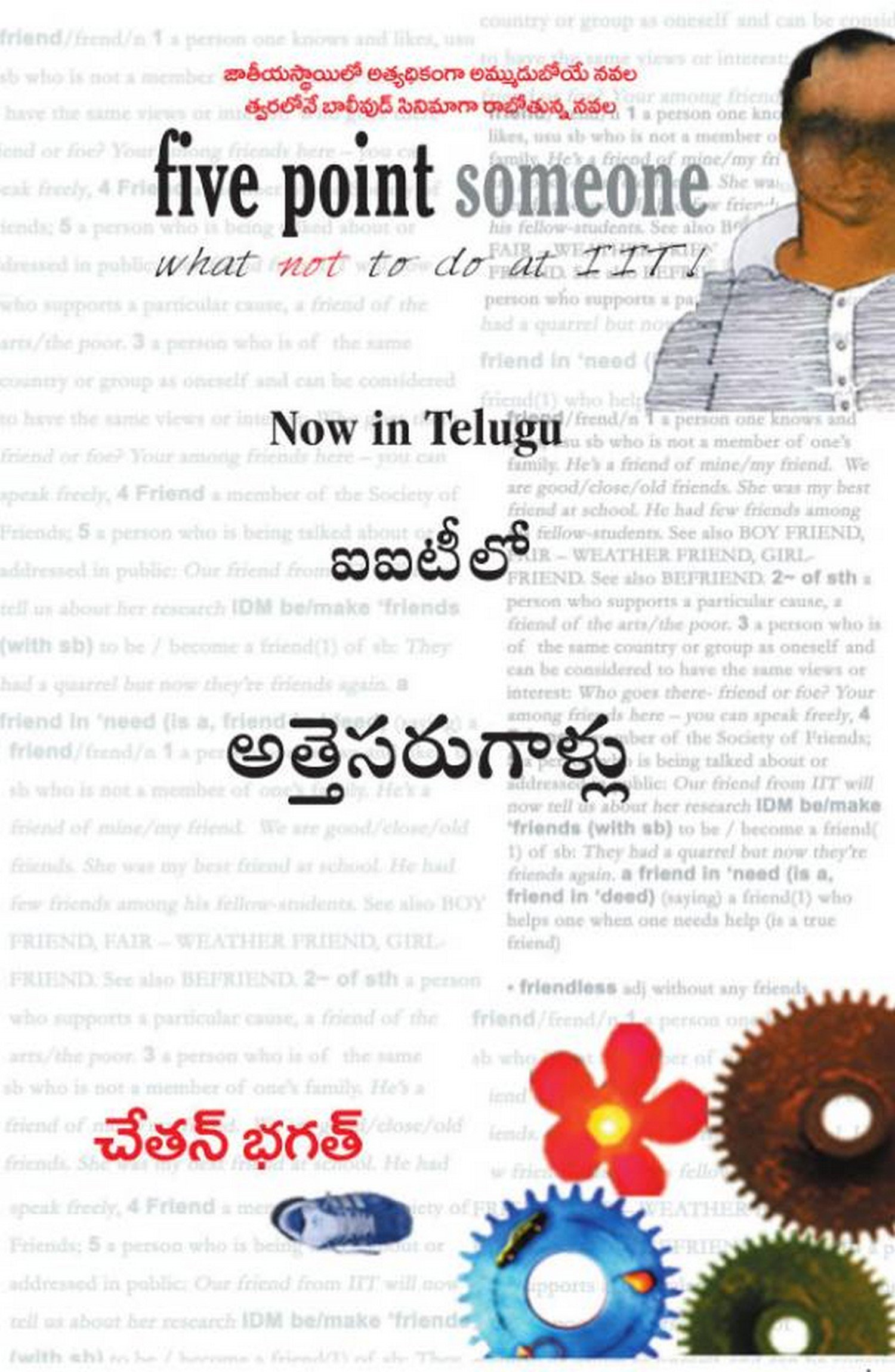 Buy Five Point Someone (Telugu) What Not To Do At IIT Book Online at ...