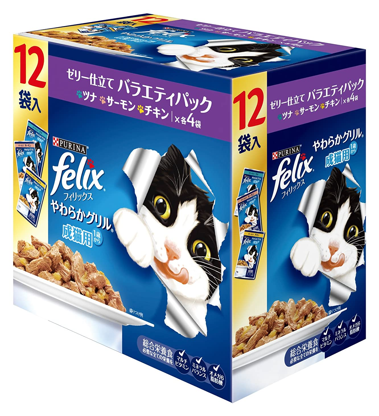 地下鉄登録するすべき【Amazon.co.jp限定】 ピュリナ ワン キャットフード 避妊?去勢した猫の体重ケア 子ねこから全ての年齢に ターキー 4.4kg(400g×11袋入)