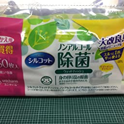 Amazon Co Jp Silcot Wet Tissue Antibacterial Alcohol Free Refill Health Personal Care