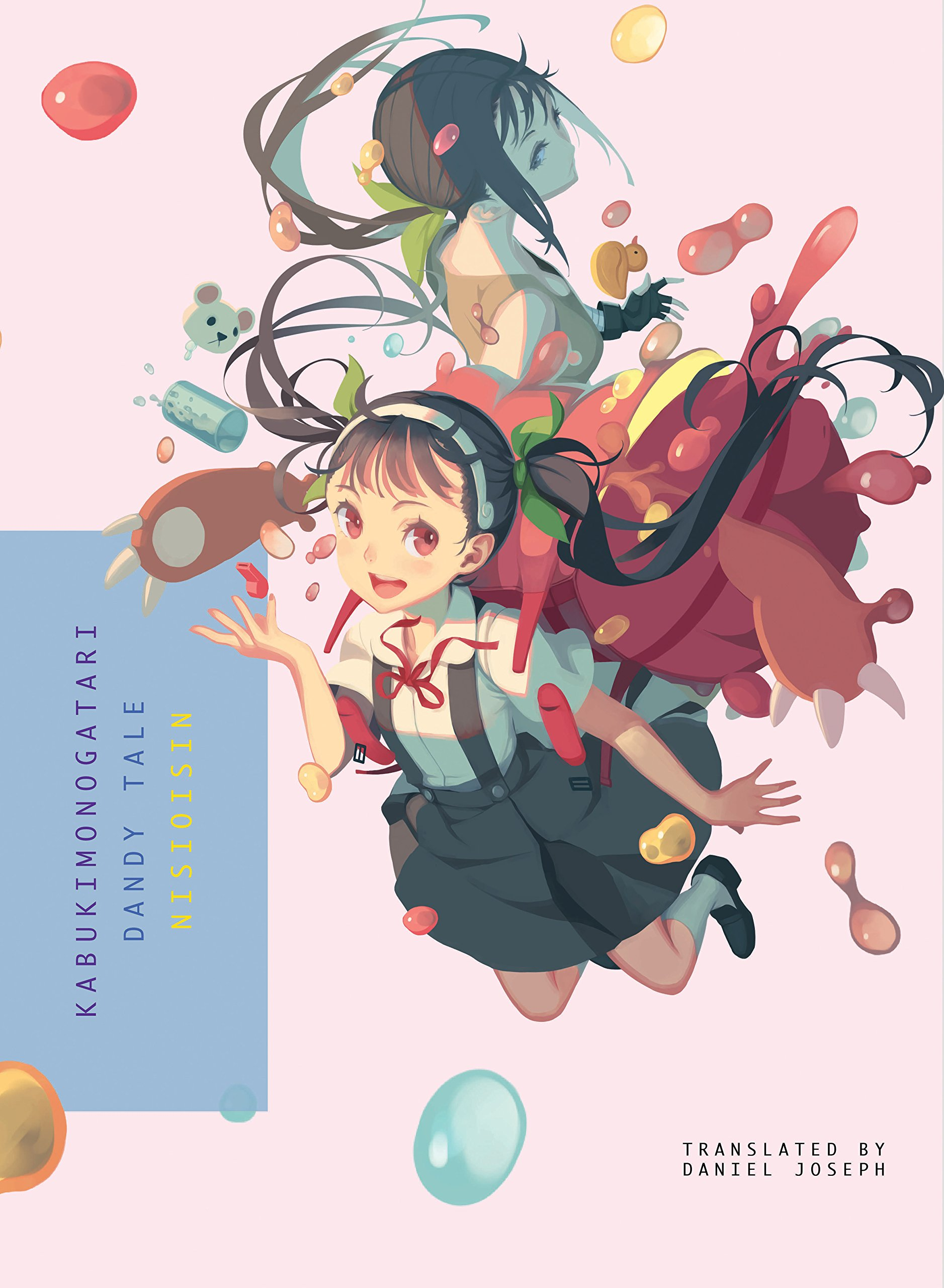 kabukimonogatari light novel cover