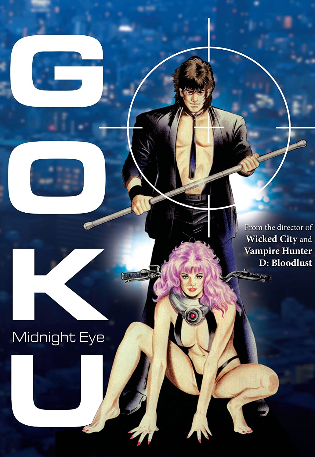 Amazon.com: Goku Midnight Eye Complete OVA Series: Midnight ...