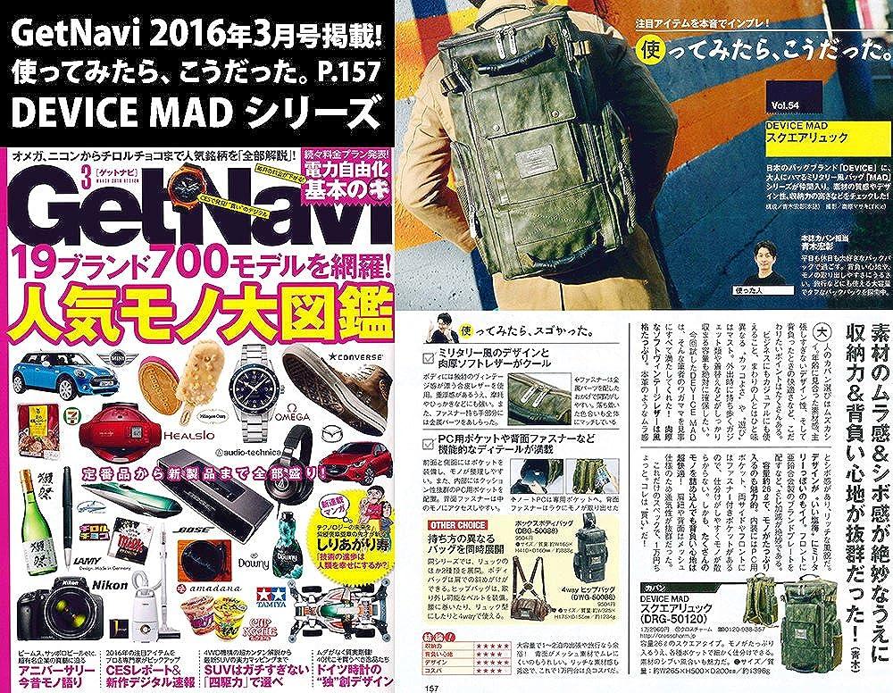 4bc8f57485ea Amazon | [デバイス] リュック MAD スクエア DRG50120 ブラウン | DEVICE(デバイス) | メンズ