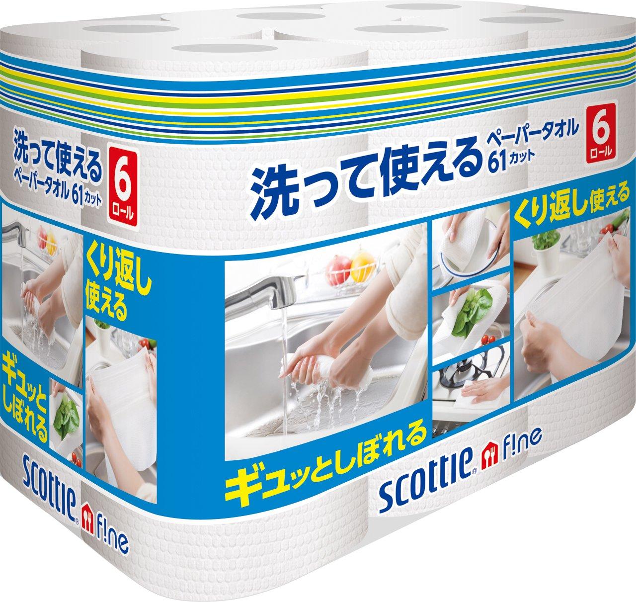 スコッティ ファイン 洗って使える ペーパータオル