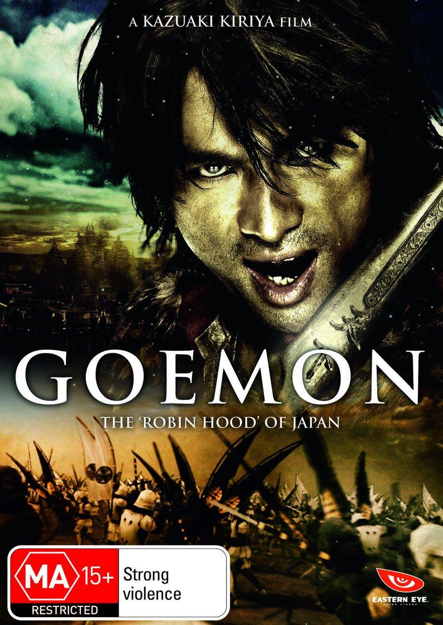 Goemon [Alemania] [DVD]: Amazon.es: Goemon: Cine y Series TV