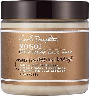 product image for Carol's Daughter Monoi Repairing Hair Mask, 4 fl; oz.