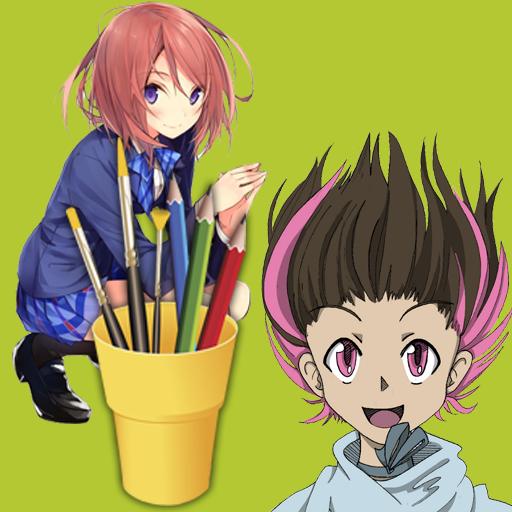 How to Draw Anime Manga (How To Draw Anime Manga)