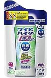 ワイドハイターEXパワー 粉末タイプ つめかえ用 450g