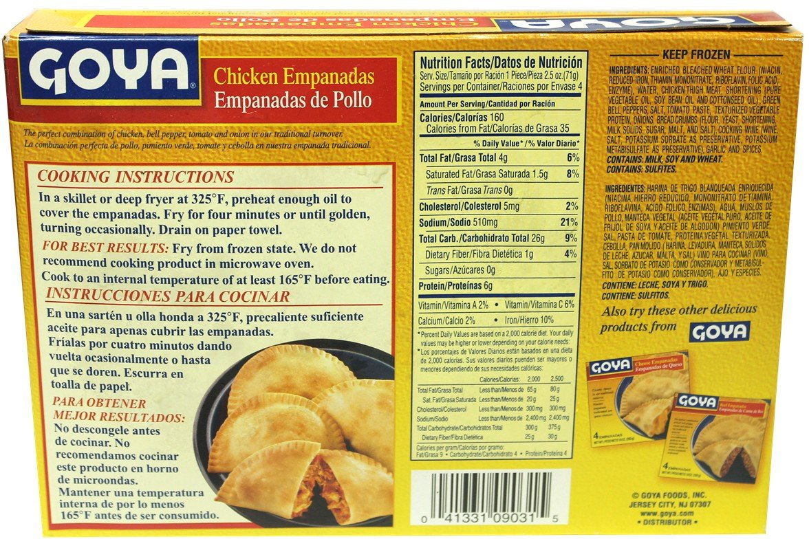 Goya Chicken Empanadas 4 Empanadas 10 0z Pack of 3: Amazon.com: Grocery & Gourmet Food