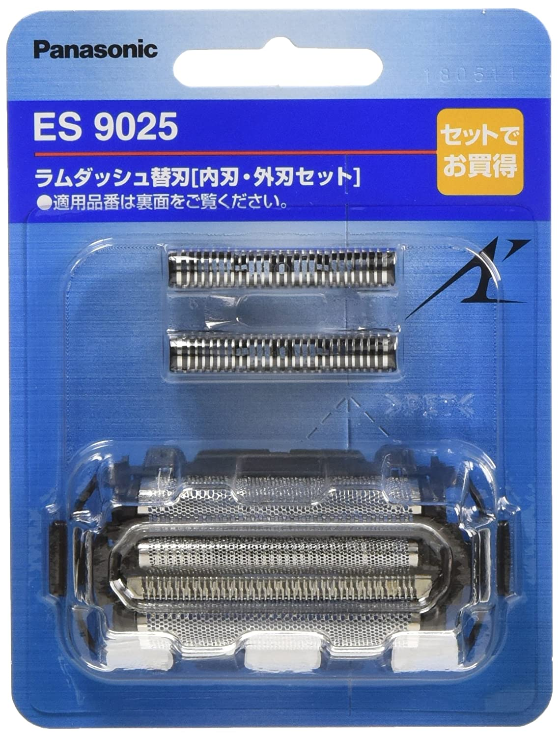 Panasonic ES9025 Shaver Replacement Blade Set (japan import)