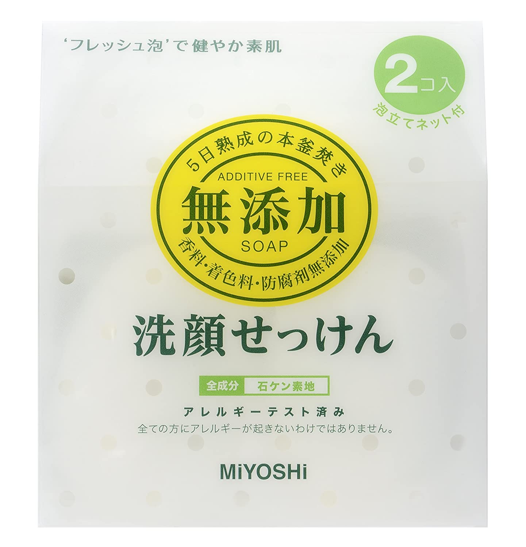 【ミヨシ石鹸】洗顔せっけん 固形のサムネイル